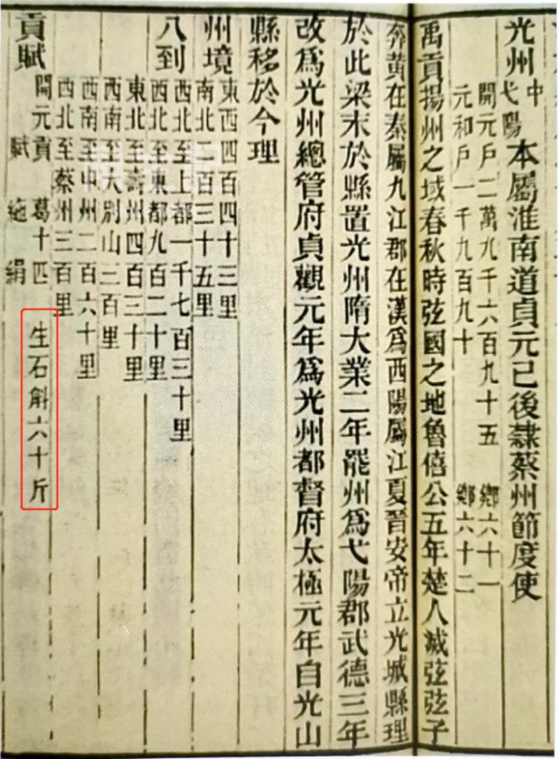 斛生记+霍山石斛+西安